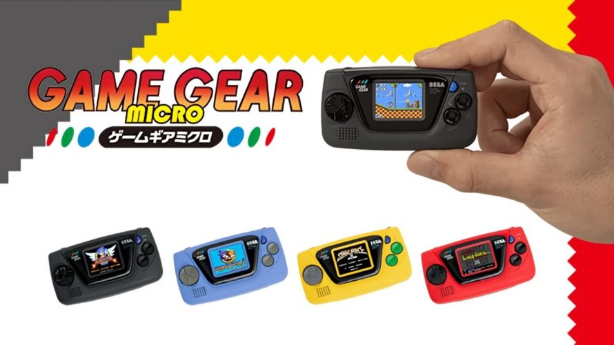 Sega annonce la Game Gear Micro, la version (ultra) mini de sa console portable sortie en 1990