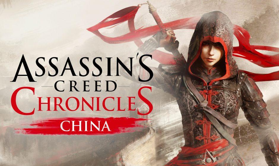 BON PLAN   Assassin's Creed Chronicles: China est gratuit pour un temps limité sur le Ubisoft Store