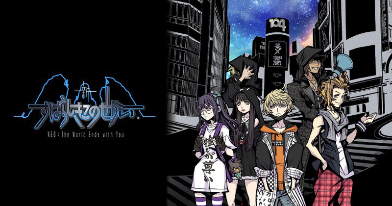 NEO: The World Ends with You – Date, annonce sur PC (Epic Games Store), jaquette et nouveau trailer