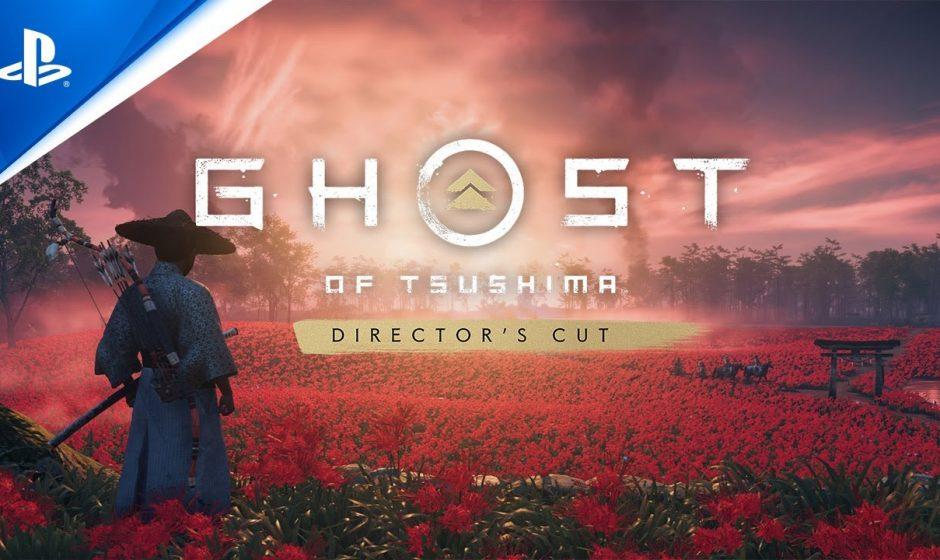 Ghost of Tsushima: Director's Cut officiellement annoncé sur PS4 et PS5 avec l'extension de l'île d'Iki